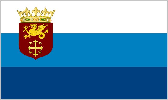 File:Flag Of Carrum 2013.png