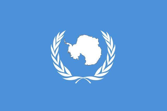 File:AMU Flag.jpg