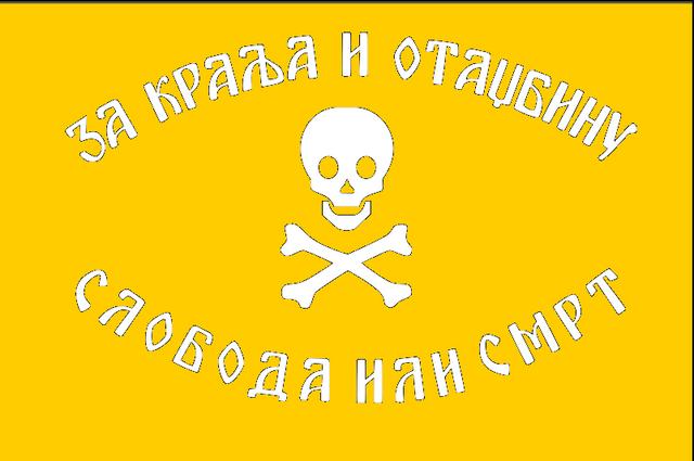 File:Orthodoxflag.PNG