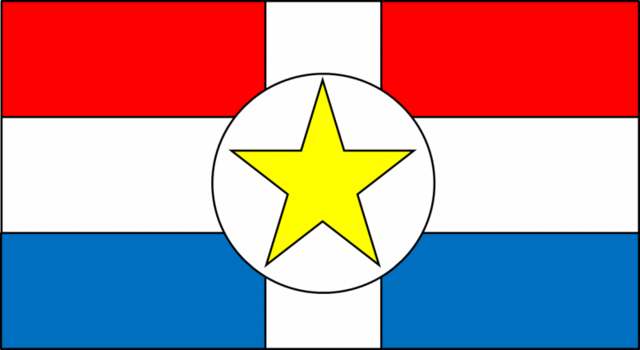 File:Emerald isle flag.png