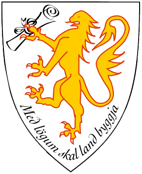 File:Forvik Arms.png