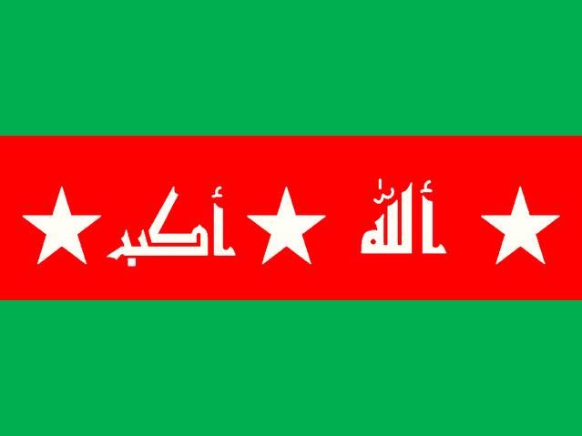 File:Balibanistani flag.png