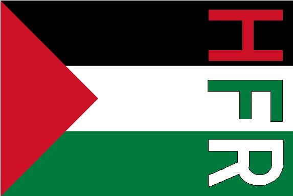 File:HFR Ba'ath Party Flag.jpg