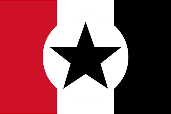 File:Flag of Aeroxiana.png