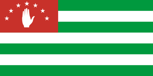 File:COA of Domanglian Kingdom.png