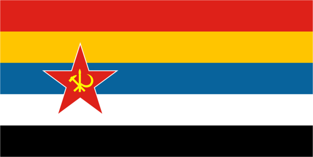 File:Taipanese old flag.png