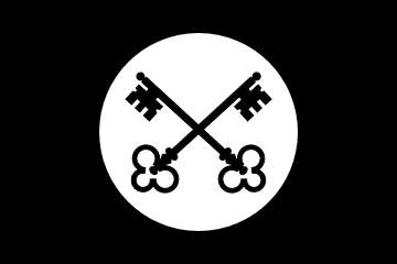 File:Thracian National Committee of Internal Affairs Flag.PNG