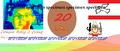Thumbnail for version as of 19:52, September 11, 2013