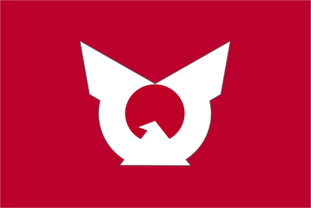 File:Fascist Taipanese flag.png