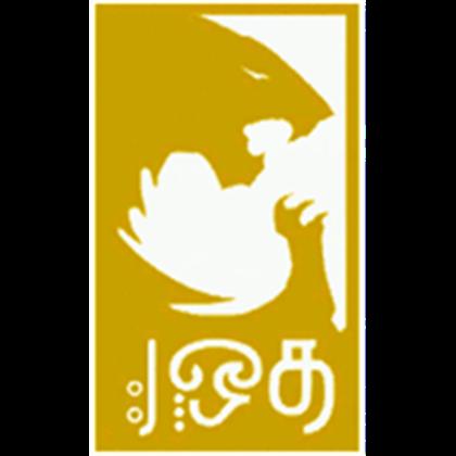 File:Ular-Icon.png