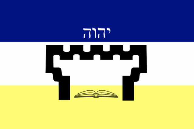 File:Flag of Eretsimia.png