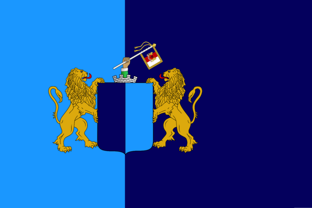 File:Laru Flag.png