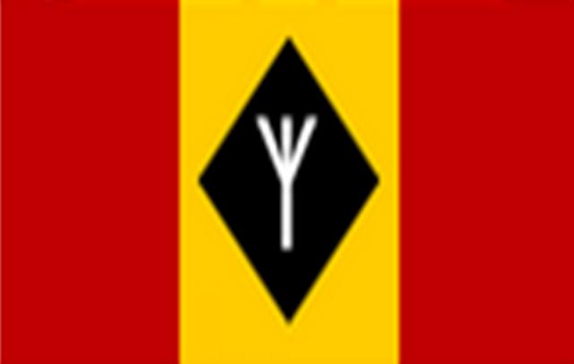 File:West Germanian flag.png