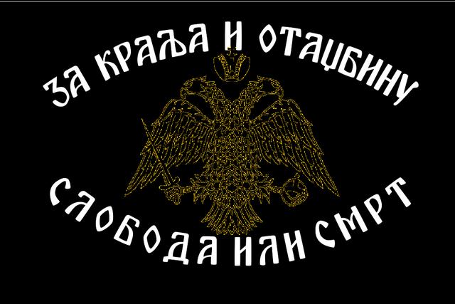 File:Pravoplavci.png