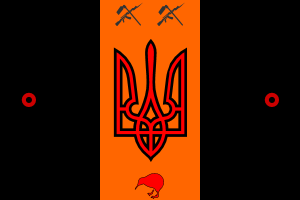 File:New flag-0.png