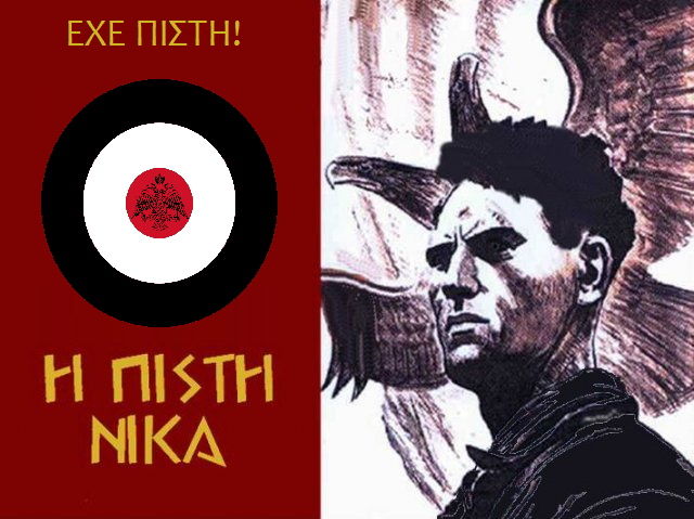 File:Mouzilo Military Poster Greek.png