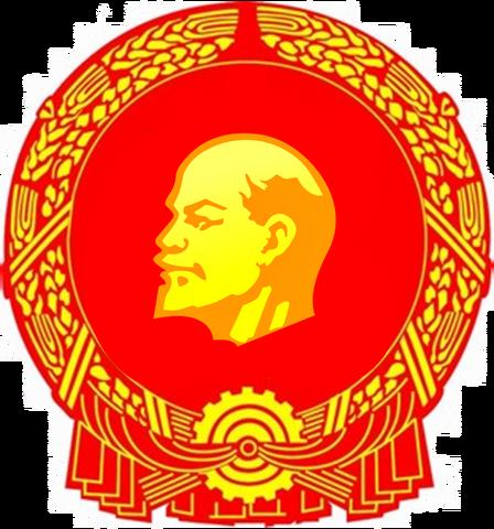 File:Emblem of Leninshire.png