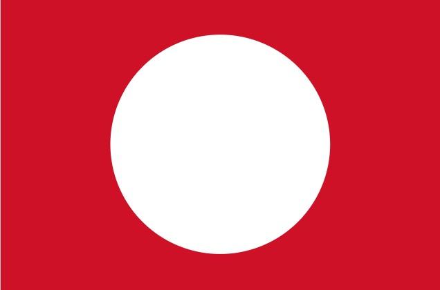 File:Newjapanflag.jpeg