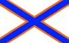 Flagofhamland