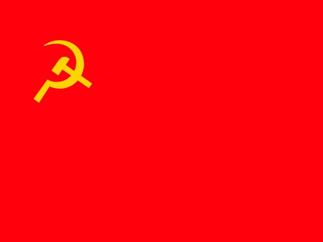 Soubor:СССР.png