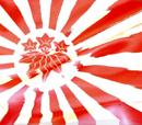 Empire of Yoko
