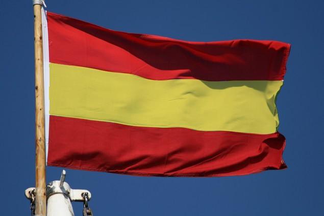 File:Burkland flag.jpg
