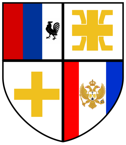 File:Commonwealth arms.png