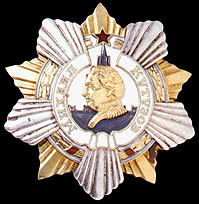 File:Order of parsons.jpg