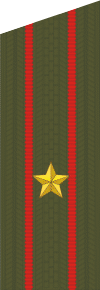 File:NAF Major.png