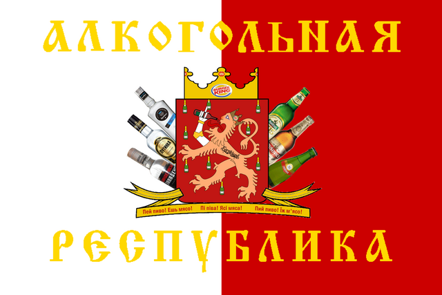File:Flag AR.png