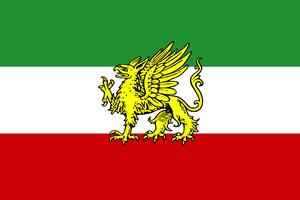 GurmsabzianFlag