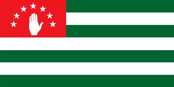 File:Flag of Abkhazia.png