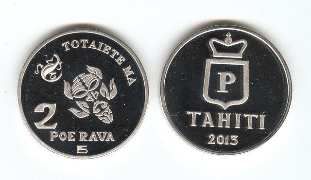 File:Таити 001 (2).jpg