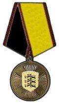 Medal Rządowy za Zasługi