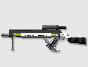 Weapons sniper rifle sea eagle