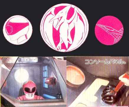 File:Zyu-sz-cockpitpink.jpg