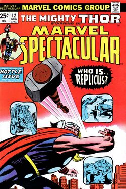 Marvel Spectacular Vol 1 12