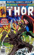 Comic-thorv1-265
