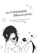 Novel4 after1
