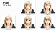 MaplesaltFemRobin faces