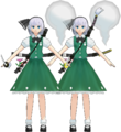 Youmu others by Sugiya.png