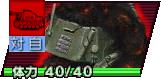 BattalionATSPGUnitRedBanner