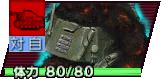 BattalionATSPGUnitEliteBanner
