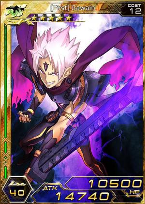 (First) Gawain m
