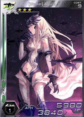 File:(Stellar) Aquila 1.png