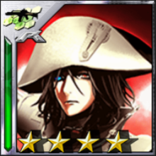 File:(Unique) Napoleon Icon.png