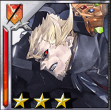 File:(Prototype) Rience Icon.png