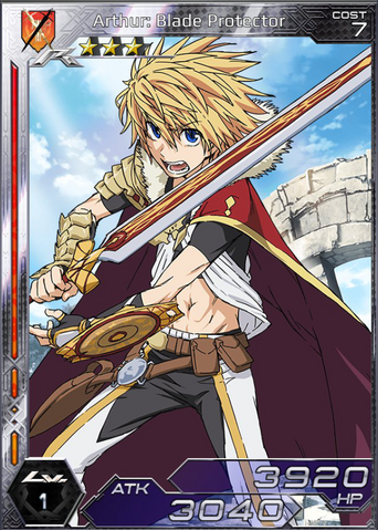 File:Arthur - Blade Protector 1.png