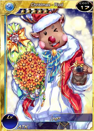 Christmas - Riod 1