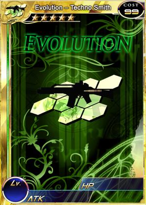 Evolution - Techno Smith m